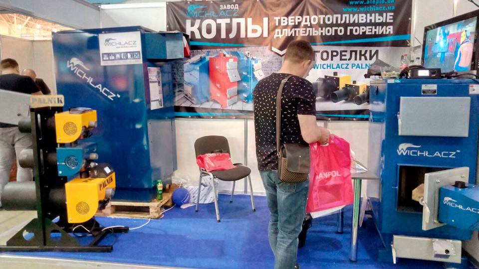 «АкваТем Киев» - это прекрасный способ презентовать отопительное оборудование