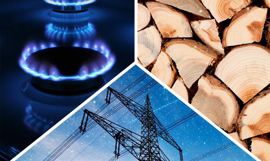 Пдорожание газа и электричества